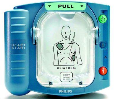 Heasrtstart Onsite AED unit
