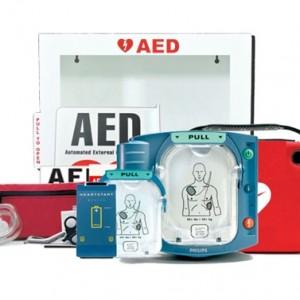 Philips HeartStart OnSite AED Value Package